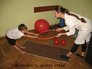 ЛФК для детей в Запорожье